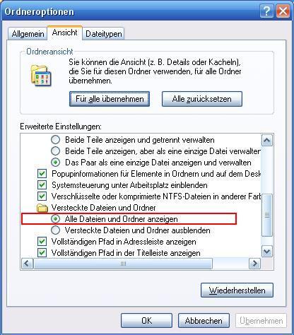 Установки в Ordneroptionen для просмотра скрытых и системных файлов
